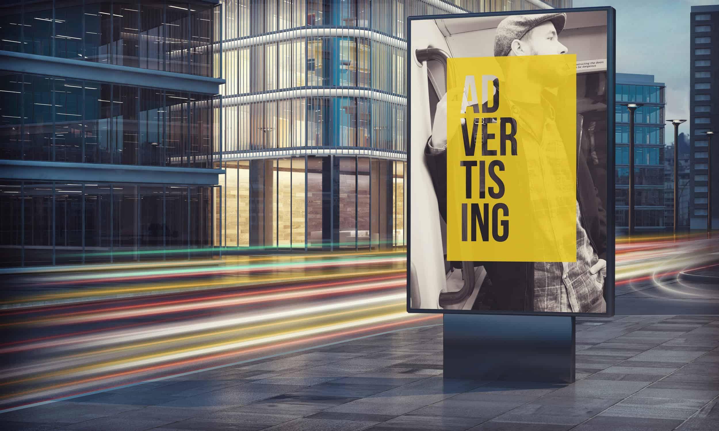 Advertising billboard in city night